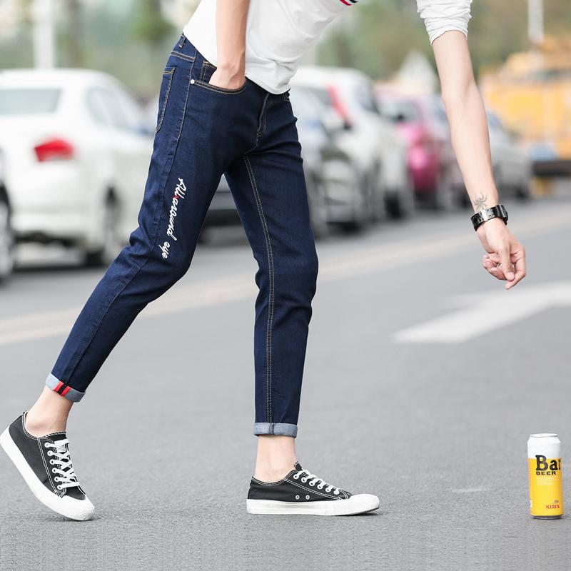 秋季新款九分牛仔褲男青年小腳修身型2017韓版哈倫褲9分褲子潮流