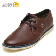 Shoebox shoe 15 new color in autumn leisure shoes fashion platform shoes 1115414079