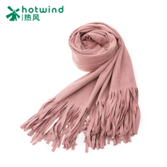 Hot new 2015 fringed scarf women winter long Korean wild scarf dual-use P060W5411