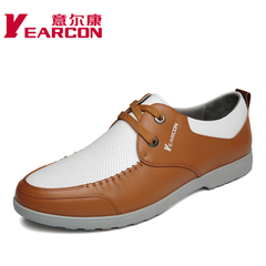 Kang authentic spring 2015 comfortable leather men's shoes men's shoes casual men's shoes