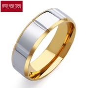 New year Gold Titanium steel rings men''s aggressive punk Japanese and Korean character accessories fashion ring engraving