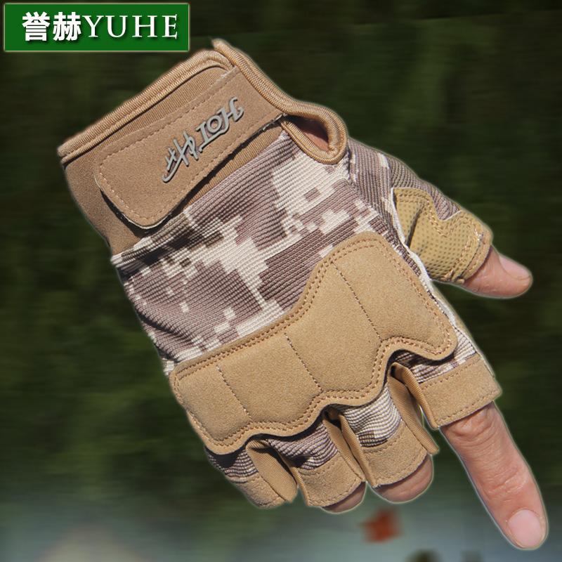 誉赫半指手套男女运动户外防滑骑行夏防晒露指战术健身器械手套