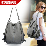 Handbags new 2015 summer Korean soft washed leather backpack shoulder rivet leather multi-functional for use bag