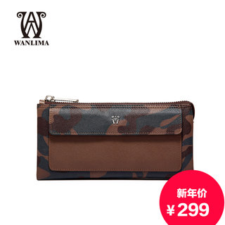 Wan Lima new men's soft leather hand Camo cross European and American fashion casual men's wallet clutch bag