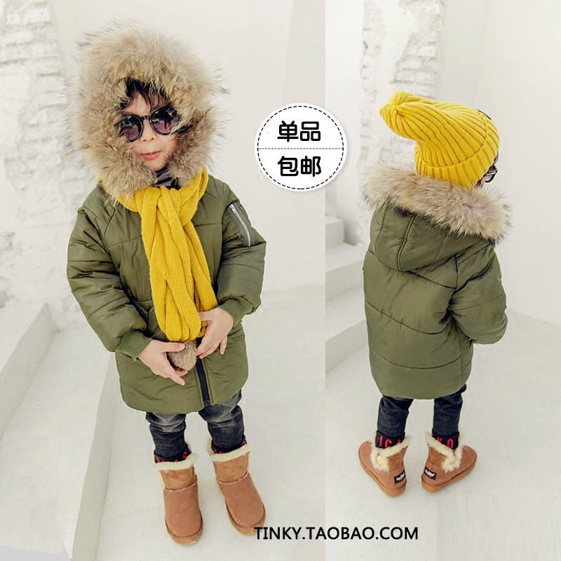Tinky童装冬装新款男童中长棉衣棉服儿童保暖棉袄中大童加厚外套