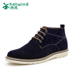 Hot spring and fall/winter New England men's casual leather shoes high shoes men shoes flat shoes 75W5922