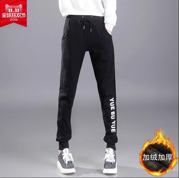 走在前沿品牌口碑如何,买过走在前沿哈伦裤的觉得怎么样