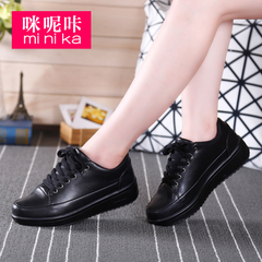 MI Ka wave Korean version for fall/winter women''s Shoes Sneakers high thick-soled casual shoes, running shoes, athletic shoes