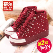 Becky 2015 fall canvas women Hi-high casual shoes late Korean boom cake with thick women shoes