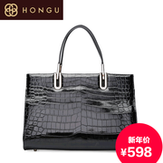 Honggu crocodile pattern solid color in red Valley 2015 counters new fashion leather women bag 7110