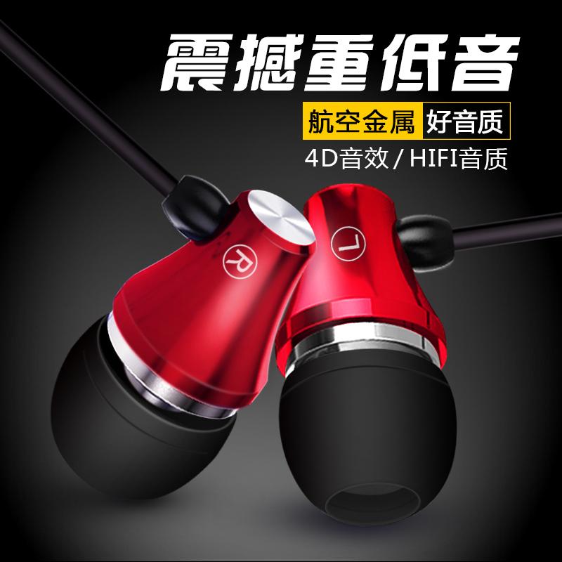 独到 dt-201耳机入耳式重低音 电脑手机mp3通用金属耳机线控带麦