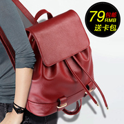Poly Tao fall/winter fashion handbags 2015 new retro shoulder bags woman bags casual student backpack beauty
