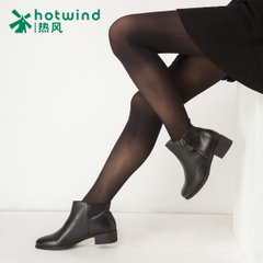 Snag-proof hot spring and autumn pantyhose Lady 40D legs stockings skinny leggings 96H015708