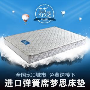 特价成人单人1.5米一体软弹簧席梦思成人双人1.8m可定制弹簧床垫