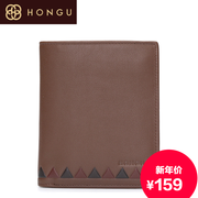Honggu red Valley men's wallets 2015 counters new genuine suede leather business folders 9302