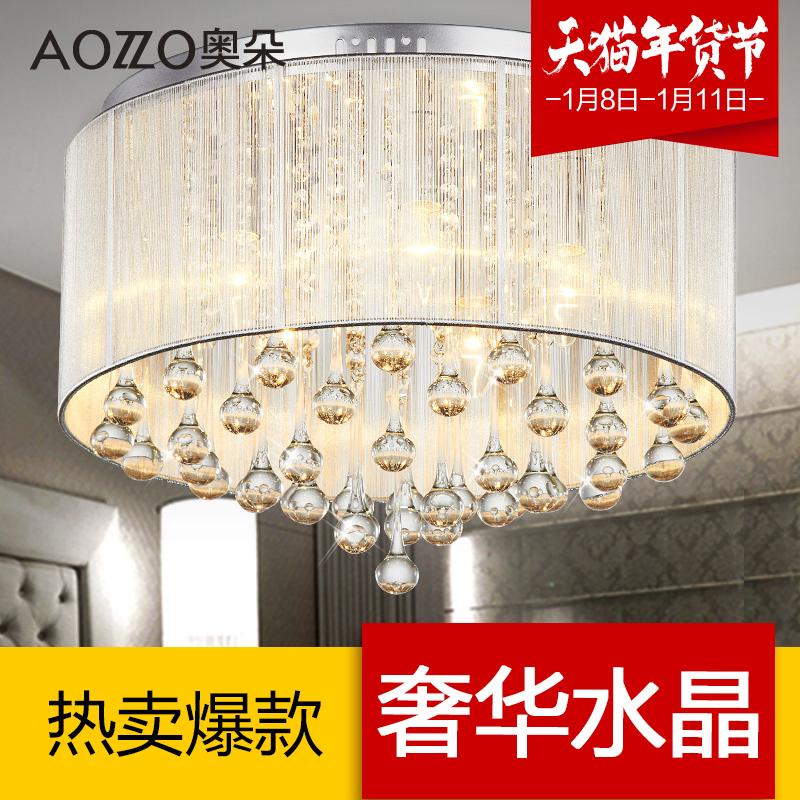 奥朵灯具现代时尚圆形LED水晶灯卧室客厅LED吸顶灯10350SQ产品展示图5