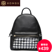 Honggu Hong Gu 2015 counters authentic new fashion ladies leather backpack 6283
