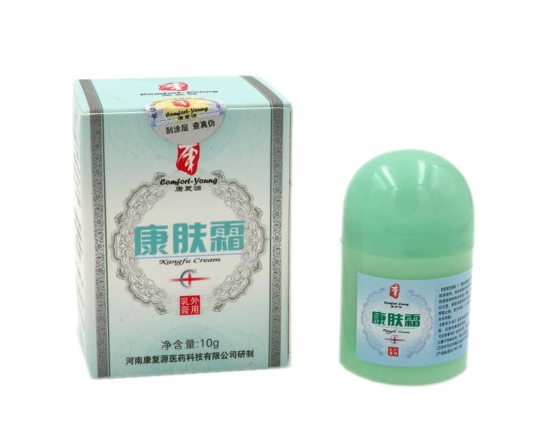 买5送1 买10送3 康复源康肤霜抑菌剂 乳膏 软膏