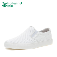 Hot spring of 2016 new Le Fu, Han header layer of leather shoes men and a pedal lazy shoes flat shoes H13M6104