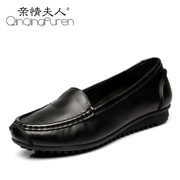 2016 MOM and comfortable flat-bottom end of middle and old aged leather soft shoes flat shoes with non-slip the lazy bean shoes women