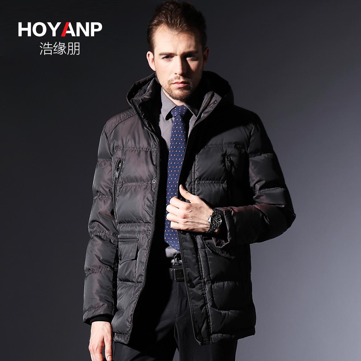浩缘朋 男士中长款羽绒服男父亲装冬季加厚保暖休闲外套羽绒衣