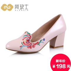 Alang's new national wind in spring 2015 embroidery girls shoes leather high heel thick heel casual shoes 211