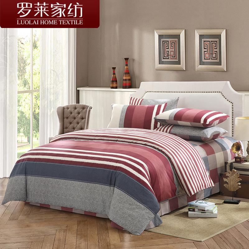 罗莱家纺床上四件套全棉床品1.5m1.8m双人床简约条纹床单纯棉被套