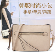 ZYA summer new small bags of Japanese and Korean handbag tidal casual ladies shoulder bags diagonal package about the simple Joker