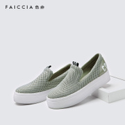 Faiccia/-non-Lok Fu shoes women flat shoes in the spring of 2016 sale one was wearing platform shoes and leisure shoes 1E01