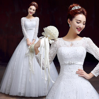 Wedding dresses bride spring/summer 2015 new Korean long sleeve wedding dresses plus size slimming with purple Qi cultivation-