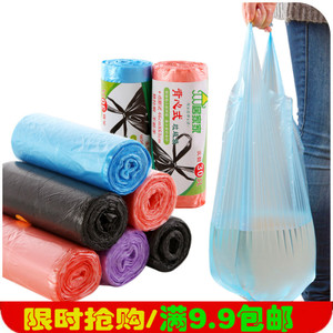 Household life daily necessities colored vest-type thick garbage bag portable point-off garbage storage bag