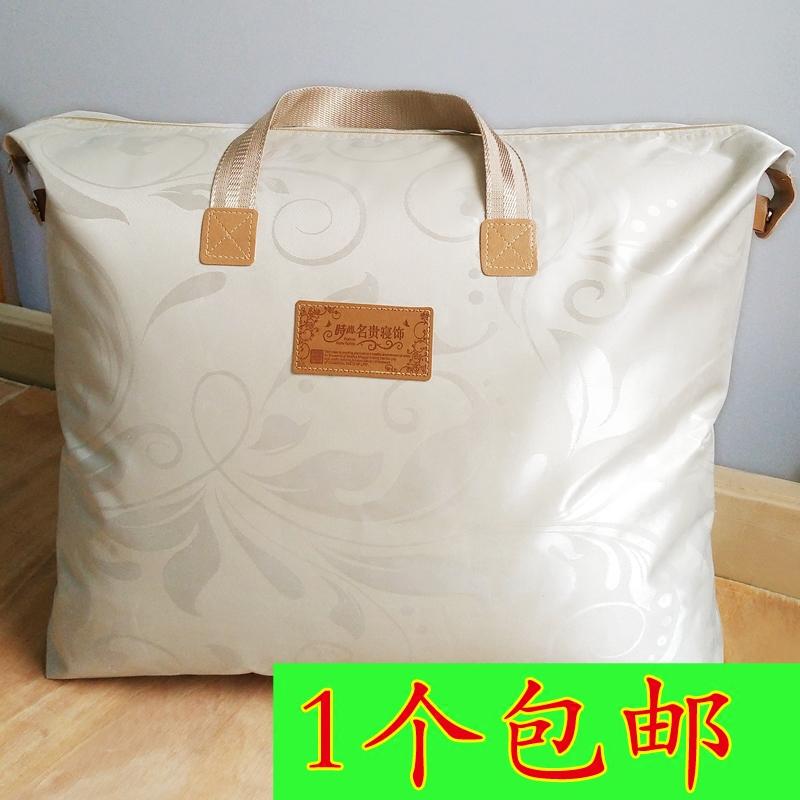 装被子袋子棉被收纳袋手提袋幼儿园婚庆礼品袋衣物防尘整理包装袋