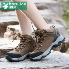 Hot spring new outdoor casual shoes comfortable round head strap shoes women thick bottom 65H5912