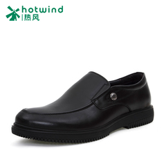 Hot spring new men's business casual shoes for fall/winter round thick-soled feet shoes men 71W5748