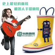RAINBELT rain-belt Korean children's cartoon robot boots mobile cute flower boots outdoor shoes