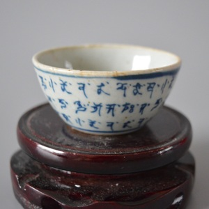 Qing Guan kiln cup bowl teacup antique porcelain old porcelain antique porcelain antique porcelain collection tea set