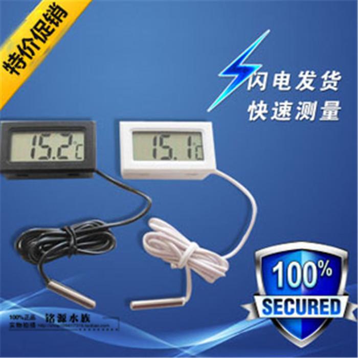 鱼缸电子温度计冰箱温度计高带探头水族专用数显电子温度计满2元减1元
