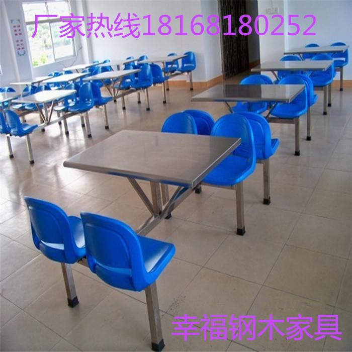 食堂餐桌椅组合批发 4人位连体桌椅小吃店大排档不锈钢餐桌椅定制