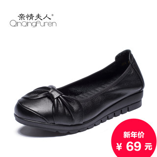 Autumn new 15 elderly women's mother in shoe leather soft bottom middle flat with light shoes non-slip flat bottom