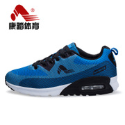 Kang advent of 2015 autumn new men's sports shoes running shoes mesh breathable thick cushioned shoes at the end of the Korean version of tide