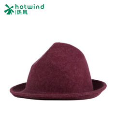 Fall/winter men''''''''s round neck short eaves Hat Spring Street fashion Hat hats in England under 81W155700