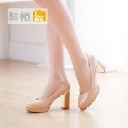 Shoebox shoe fall fashion platform shoes with thick high heel shoes patent leather with light 1115404227