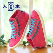 People fall 2015 sweethearts Candy-colored sneakers female student rivet washed denim stitching tide