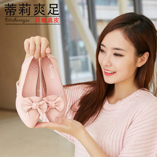 Tilly cool foot 2015 new leather rhinestone sweet pointed higher in summer and autumn mother shoes when the idle man shoes