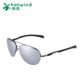 Hot new male half box silver frog mirror sunglasses stylish sunglasses tide 86W01501