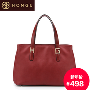 Honggu 2015 Shoppe red Valley hundred hand bag new fashion cowhide 7138