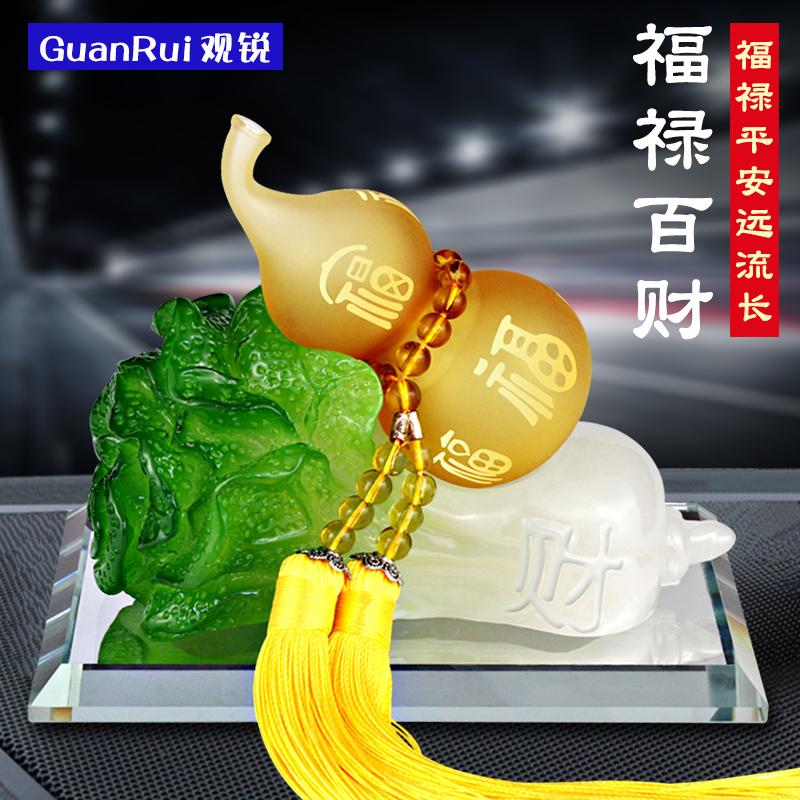 观锐汽车香水车载座式香水座除异味车用车内如意葫芦饰品摆件用品