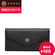 Honggu Hong Gu 2015 counter genuine new European fashion leather 30 percent large zip around wallet purse 2008