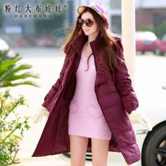 2015 new down coat women pink doll winter tides set long hair thickening of self down