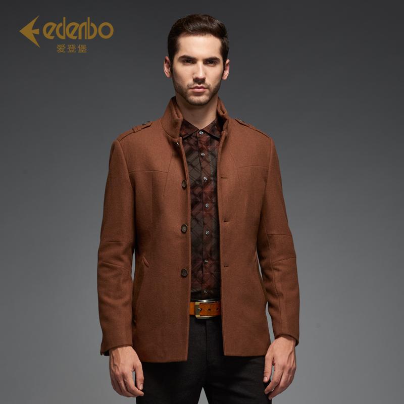Edenbo/爱登堡2015商务休闲男士羊毛呢子大衣中长款毛呢外套男